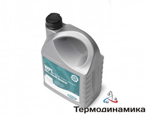 Масло WPL-10W40 GENERAL (4 литра)